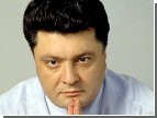 Порошенко знает, как освободить Украину от российской «газовой иглы»