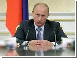 Путин предложил рассчитывать железнодорожные тарифы на 5-10 лет вперед