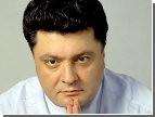 Порошенко знает, как освободить Украину от российской газовой иглы