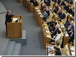 Путин поставил задачу войти в пятерку крупнейших экономик мира за три года