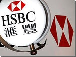 Крупнейший британский банк выпустит облигации в юанях
