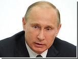 Путин назвал максимальный размер госдолга для России
