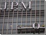 Банкир уволился из JP Morgan из-за штрафа в полмиллиона фунтов