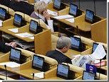 Госдума обязала туроператоров отчислять государству процент от выручки