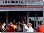 Безработица в еврозоне достигла 15-летнего рекорда
