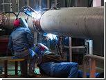 Экспорт нефти и газа из России сократился вопреки росту добычи