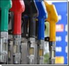 Качество топлива в Украине улучшится
