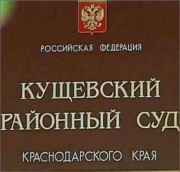 В России украинку осудили за рабство