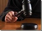 Конституционный суд разрешил осужденным лично присутствовать в судах
