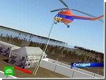 Замначальника колонии арестовали за побег на вертолете