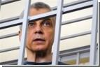 Вертухаи клянутся, что за подсудимым Иващенко присматривали как за родной кровиночкой