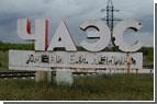 Половина Чернобыля останется закрытой навсегда