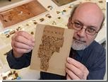 В Австралии случайно обнаружили ценный древнеегипетский текст
