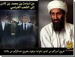"""Основной сайт """"Аль-Каеды"""" восстановил работу"""