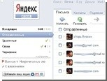 """В почте """"Яндекса"""" появятся аватарки из соцсетей"""