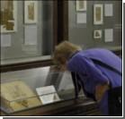 Ученые случайно нашли часть древнеегипетской Книги Мертвых. ФОТО