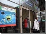 Крупнейший интернет-магазин Украины возобновил работу после рейда налоговиков