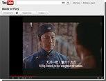 Китайцы потребовали от YouTube 300 миллионов долларов
