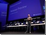 Третья предварительная версия Windows 8 выйдет в июне