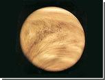 На Венере нашли полярные сияния