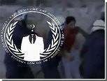"""Anonymous поддержали протесты в Бахрейне атаками на сайты """"Формулы-1"""""""
