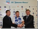 """Минское хоккейное """"Динамо"""" получило нового наставника"""