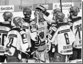 Хоккеисты России проиграли Евротур чехам