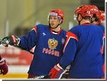 К сборной России присоединились игроки из НХЛ