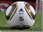 У немцев и англичан появился шанс ликвидировать засилие испанцев в еврокубковом футболе