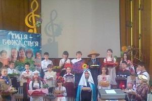 Адвентисты Буковины провели познавательный детский фестиваль