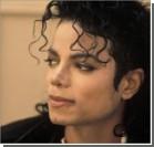 СМИ: Джексон стал наркоманом задолго до встречи с доктором Мюрреем