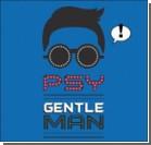 Исполитель Gangnam Style представил новый клип. Видео