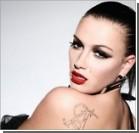 Приходько набила себе очередную татуировку. Фото