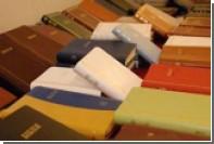 Отели в Черновцах обеспечили Библиями