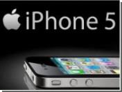 Христианский взгляд разыгрывает iPhone 5