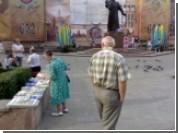 """На Украине стартовала акция """"Христианская книга в подарок"""""""