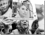 Минюст отказал в Тимошенко в освобождении несмотря на ЕСПЧ