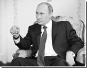 Путин огласил объемы финансирования НКО из-за рубежа
