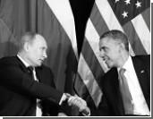 Эксперты призвали Россию и НАТО отказаться от холодной войны