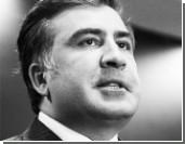 Саакашвили сожалеет, что США не начали войну с Россией