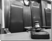 Совет судей заступился за коллег из «списка Магнитского»