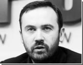 Депутата Илью Пономарева заподозрили в предпринимательстве