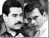 Кандидаты в президенты Венесуэлы сравнялись по рейтингу