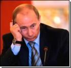 """Путина по ошибке занесли в """"черный список"""" криминальной полиции Финляндии"""