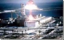 Чернобыль — это не Содом и Гоморра