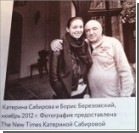 Подруга Березовского видела - письмо Путину было
