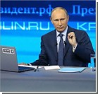 Путин получил от Березовского два письма