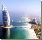 В Арабских Эмиратах запретили ходить в купальниках