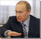 """Путин: Мы так """"ни хрена"""" не сделаем. Скандальное видео"""