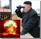 Власти КНДР объявили ультиматум Южной Корее